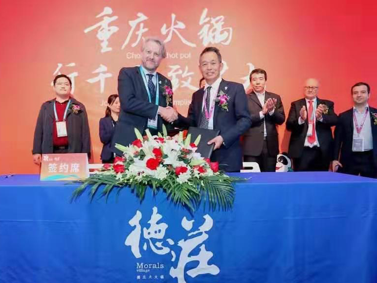 The Signature Ceremony between World Trade Point Federation and World Chilli Alliance and between Progetto CMR and World Chilli Alliance during the 2nd CIIE in Shanghai